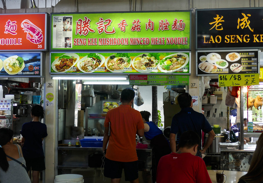 Seng Kee Mushroom Minced Meat Noodle
