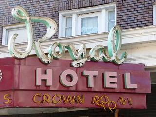 Excelsior Springs, MO Royal Hotel canopy 2 | by army.arch
