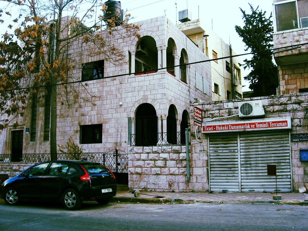 Old Houses Amman Jordan 3