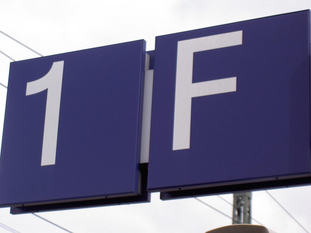 ulm 04 2004 004 1 f aufgenommen am ice bahnhof montabaur ralf schulze flickr. Black Bedroom Furniture Sets. Home Design Ideas