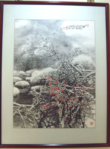 fruitful-painting by Wang Zi Xiu | by Blossom Charm