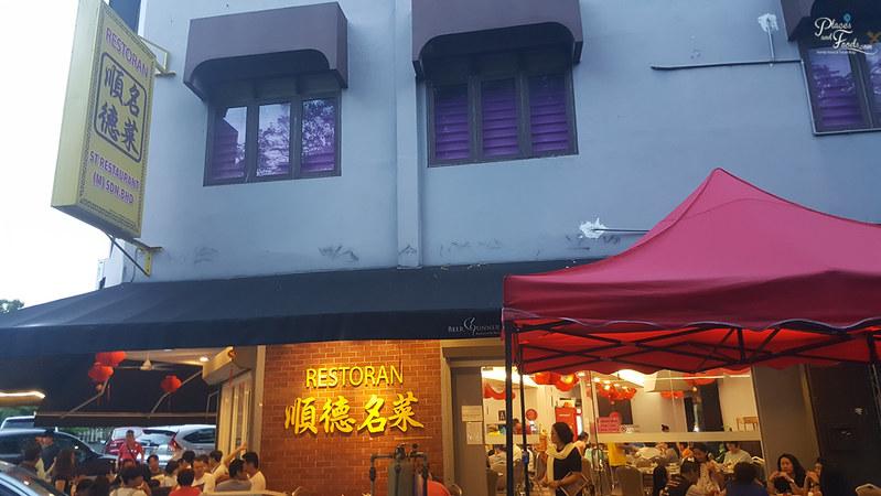 st restaurant