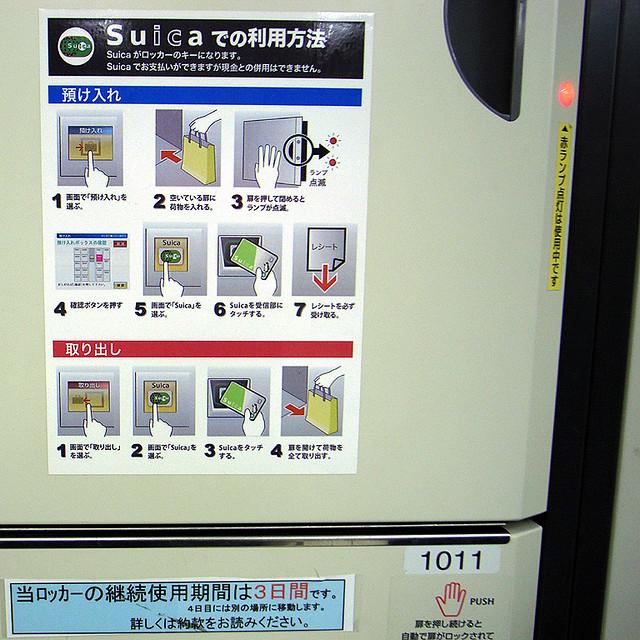 Locker Instructions Shibuya Superlocal Flickr