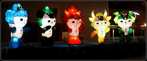 Fuwa - China's Super-Powered Olympic Mascots | by Tama Leaver