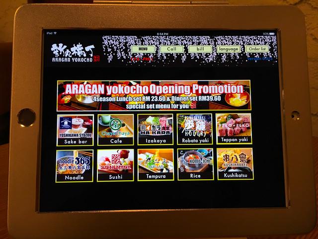 Aragan Yokocho iPad Menu