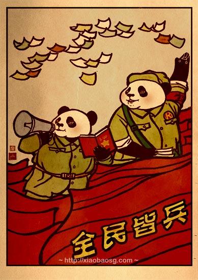 Panda Revolution XXXVII