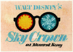 "Walt Disney's ""Sky Crown"" Logo 6 