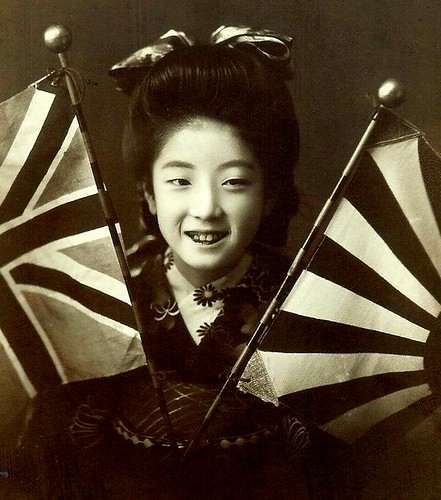 england and japan The history of the relationship between japan and england began in 1600 with the arrival of william adams (adams the pilot, miura anjin) on the shores of kyushu at usuki in ōita prefecture.