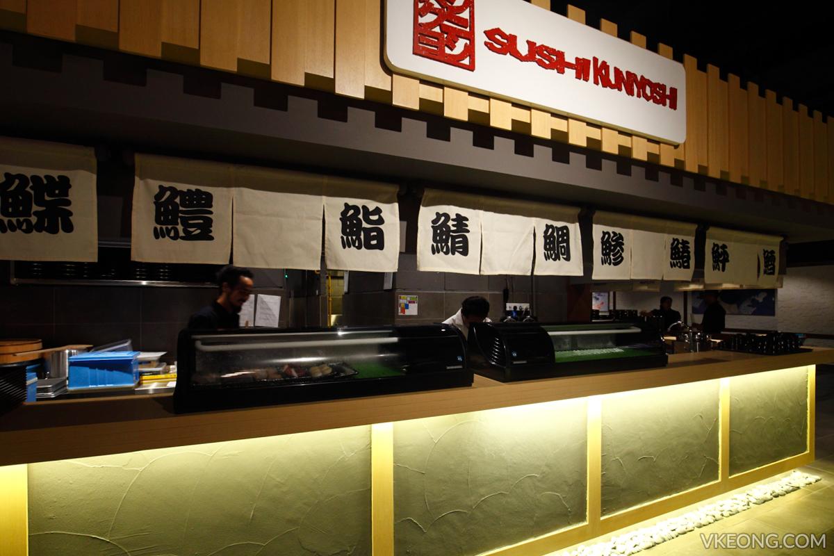 Sushi Kuniyoshi Aragan Yokocho