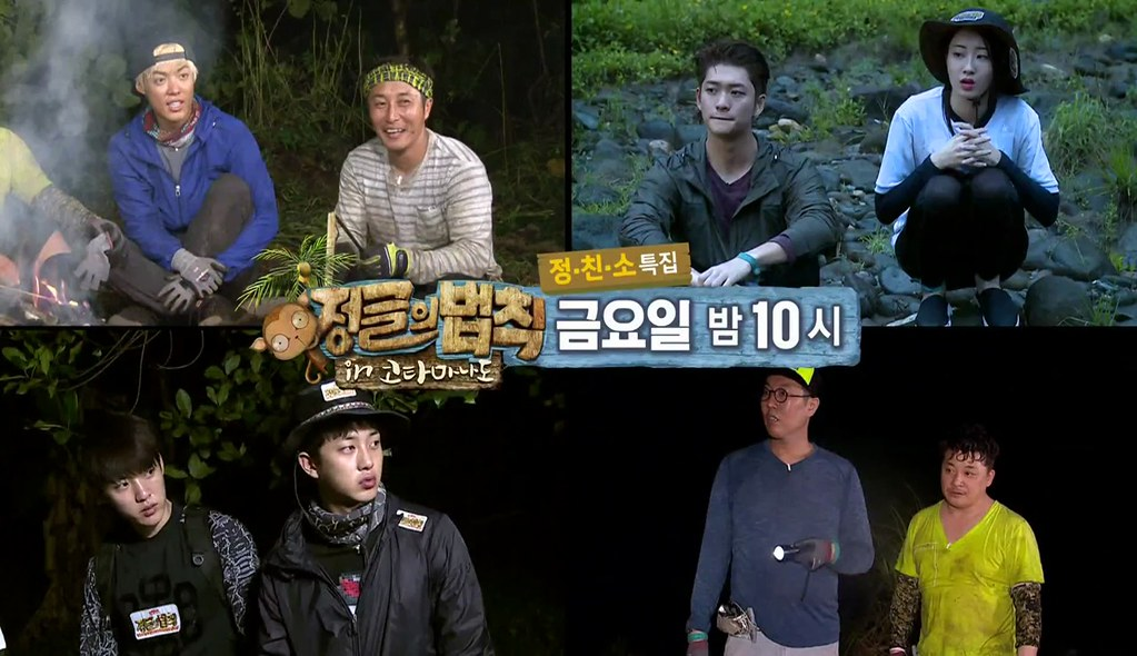 [Vietsub] Law of the Jungle Tập 255