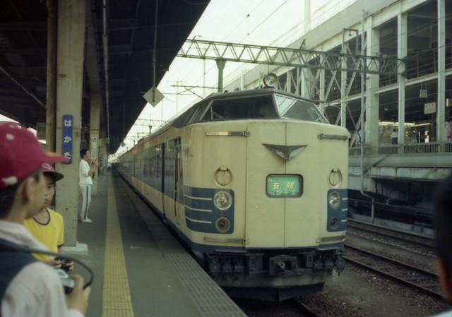 581系有明 (8)