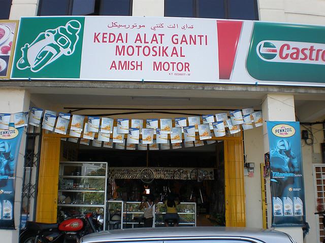 Kedai Alat Ganti Motorsikal Taman Puspa Kok Lanas Kete