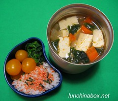 Korean soup bento lunch for preschooler | by Biggie*