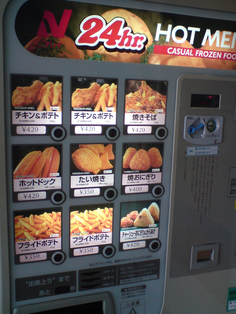 how to build a vending machine