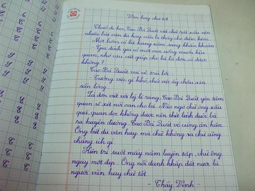 My handwriting (2) | My current handwriting ^^ It's ...Vietnamese Cursive