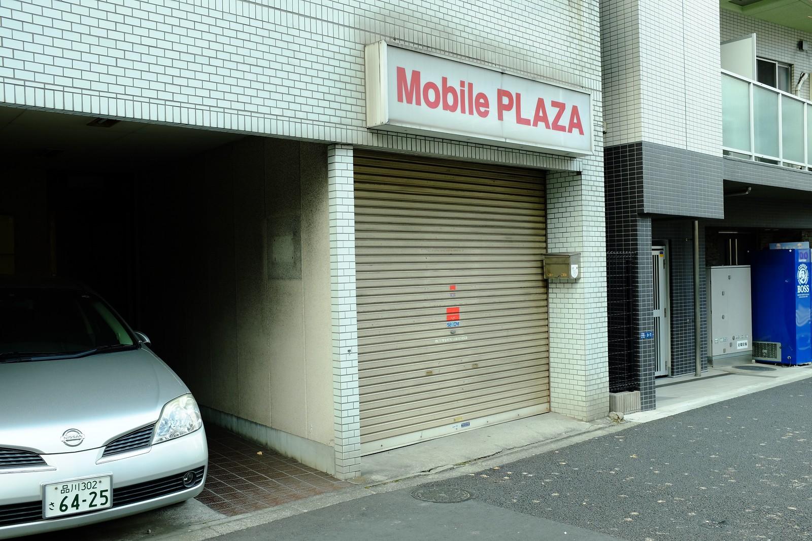 Akihabara Mobile PLAZA
