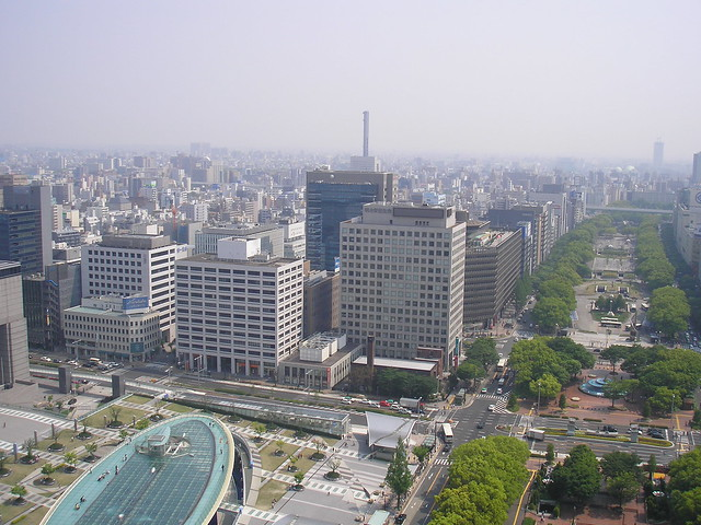 View of Nagoya from TV Tower, 29th April 2008