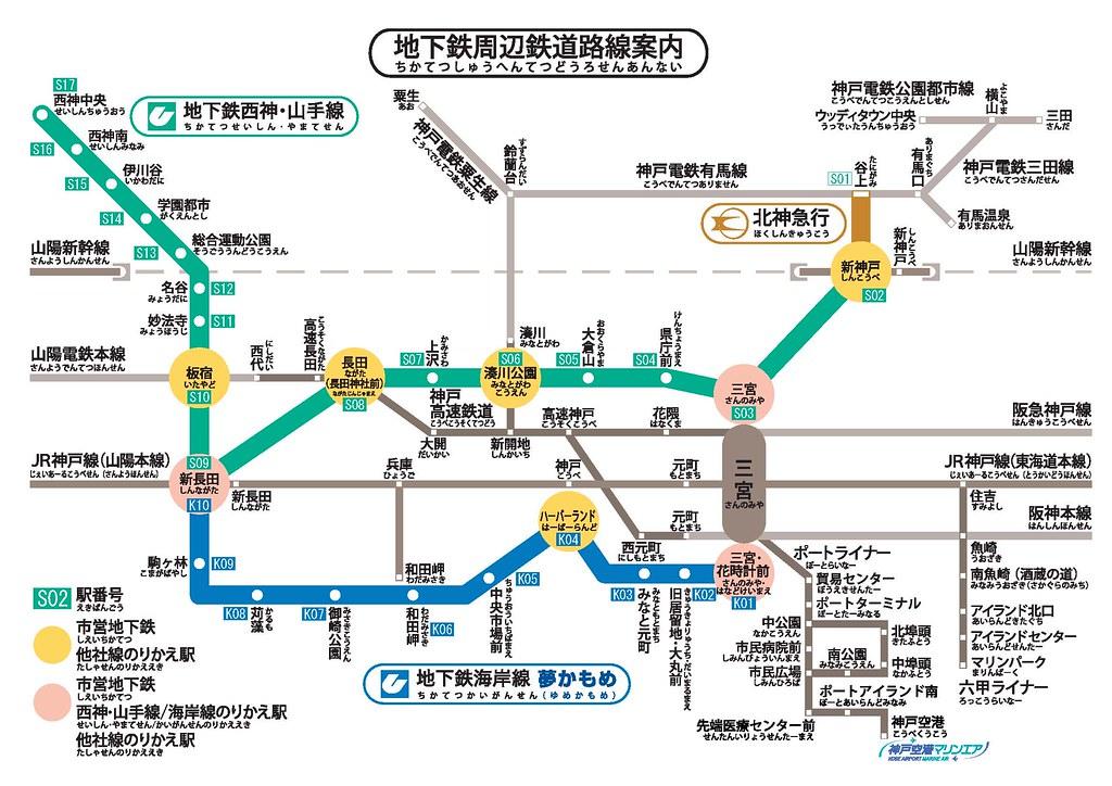 神戸市営地下鉄路線図 Www City Kobe Jp Cityoffice 54 030 Rosen Htm