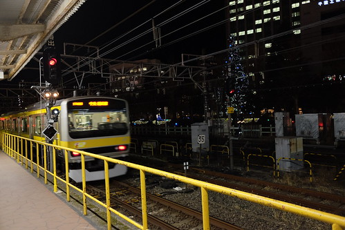 Tsudanuma station