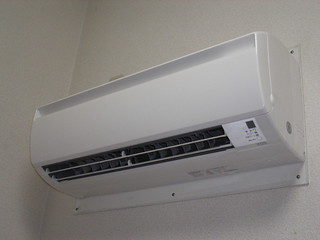Air Conditioner | by rockriver