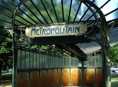 Port Dauphine Metro Station Paris, France
