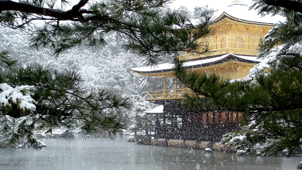 winter in japan pics. Black Bedroom Furniture Sets. Home Design Ideas