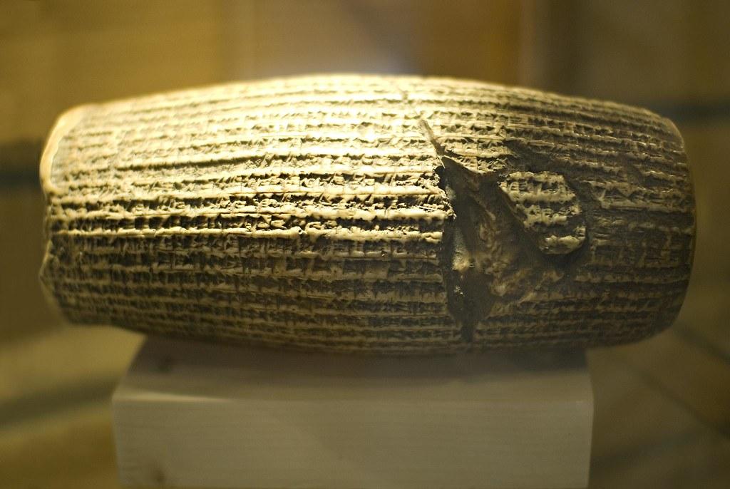 Iran Tehran _DSC18981   Cyrus the Great laid foundation to