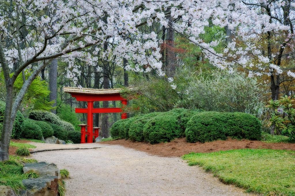 Gate To Heaven Birmingham Botanical Gardens Al 2008 Ort Flickr