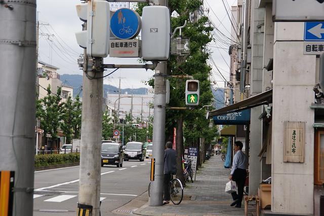 千本通 京都