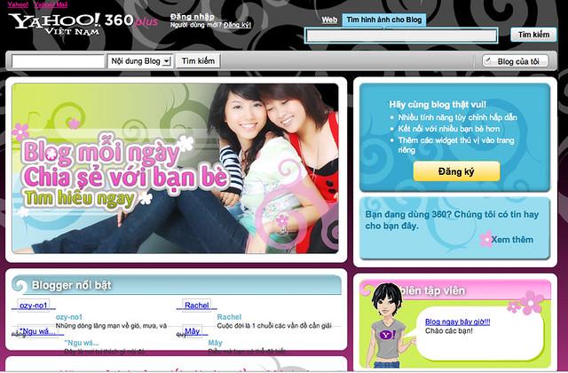 Vietnam 360plus | by Jem Seow