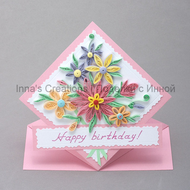 Birthday Card With Paper Quilling. Created