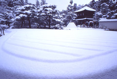 Ginkakuji in Snow:银阁寺 | by love_child_kyoto