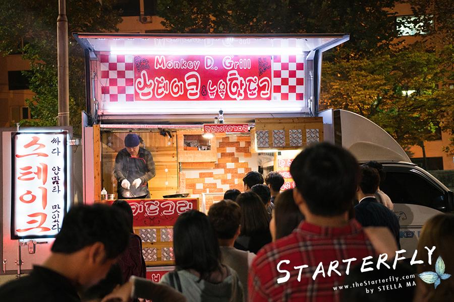 stellama_Seoul-Bamdokkaebi-Night-Market_2