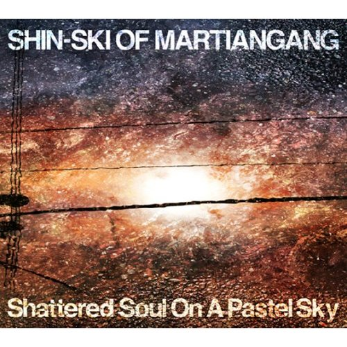 Shin-Ski* Shin-Ski Of Martiangang - I Can't Help It / Where I'm At