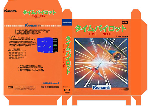 KONAMI COVERS (rc703)-JAP | by riccardo-konami