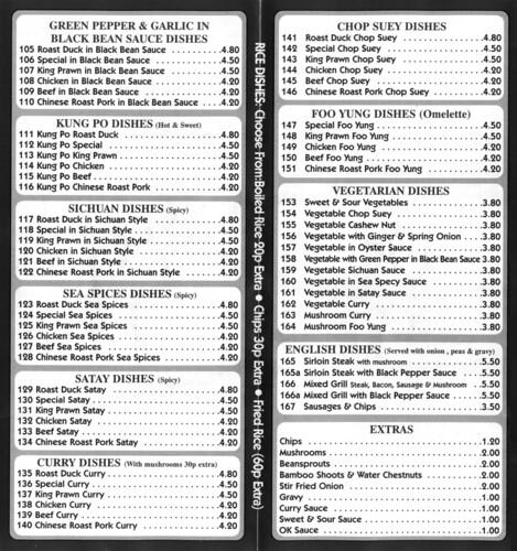 88 Noodle Bar Burswood Menu