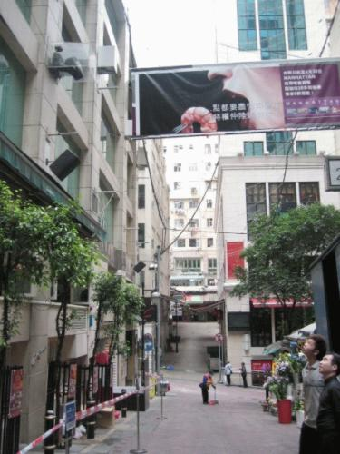 how to get to lan kwai fong by mtr