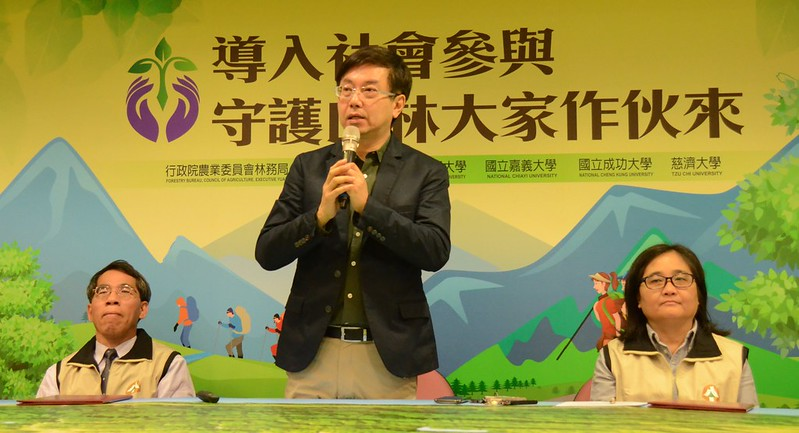 林務局局長林華慶致詞表示,期透過官方與民間共同合作共同打擊盜伐