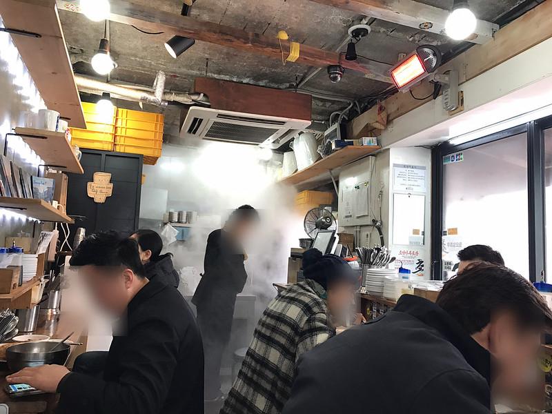 안국역 북촌 손만두 냉면