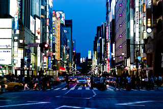 Ginza at dusk | by Joi