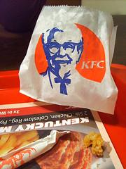 Kentucky Fast Food Mallow