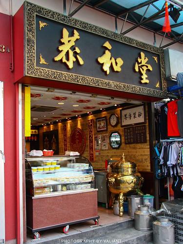 Herbal tea shop