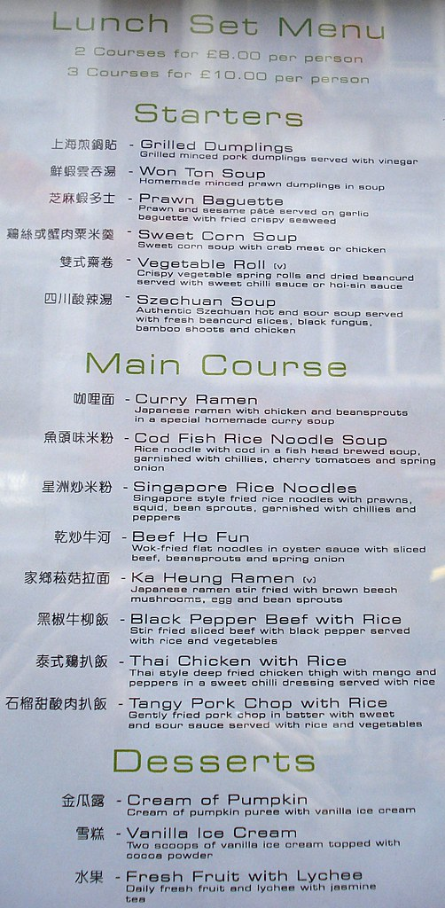 Chinatown Restaurant Menu Anchorage Ak