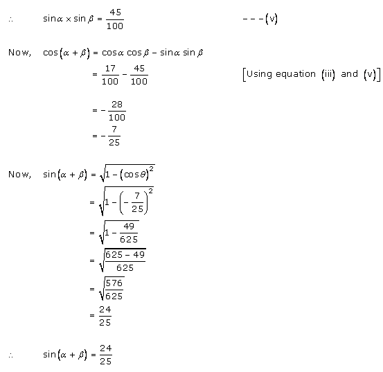 RD-Sharma-Class-11-Solutions-Chapter-7-Trigonometric-Ratios-Of-Compound-Angles-Ex-7.1-Q-27-2
