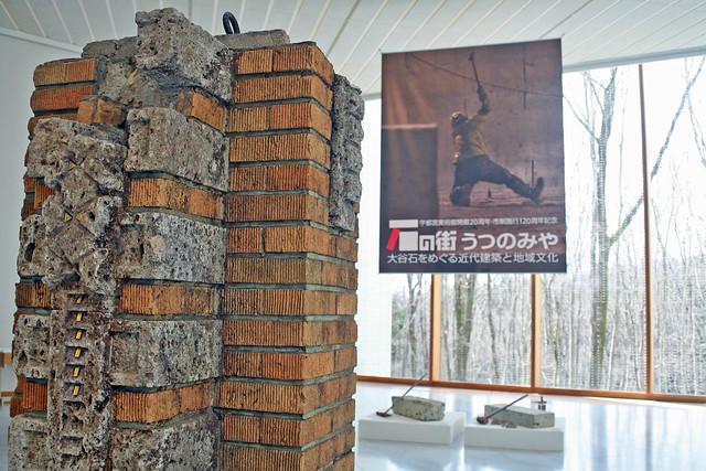 大谷石建造物旧・帝国ホテル ライト館柱