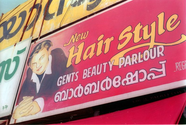 Gents Beauty Parlour | South India | - t o m m o - | Flickr