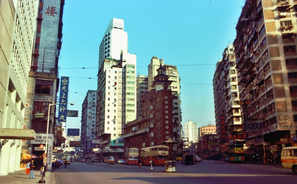 Hong Kong 1977, Part I...