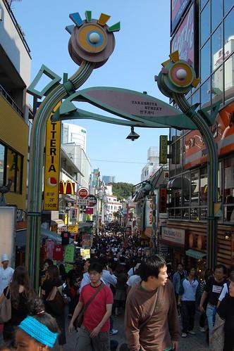 Takeshita Dori o Calle Takeshita