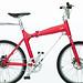 Puma Urban Mobility folding bike.