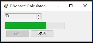 [C#] BackgroundWorker - Fibonacci-3